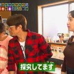 【画像・GIF】テレビ東京「モヤモヤさまぁ~ず2」の田中瞳さん、おっぱいがエチチでうどん食べてるだけでめちゃカワ∃😍🍜😍🍜😍🍜😍🍜