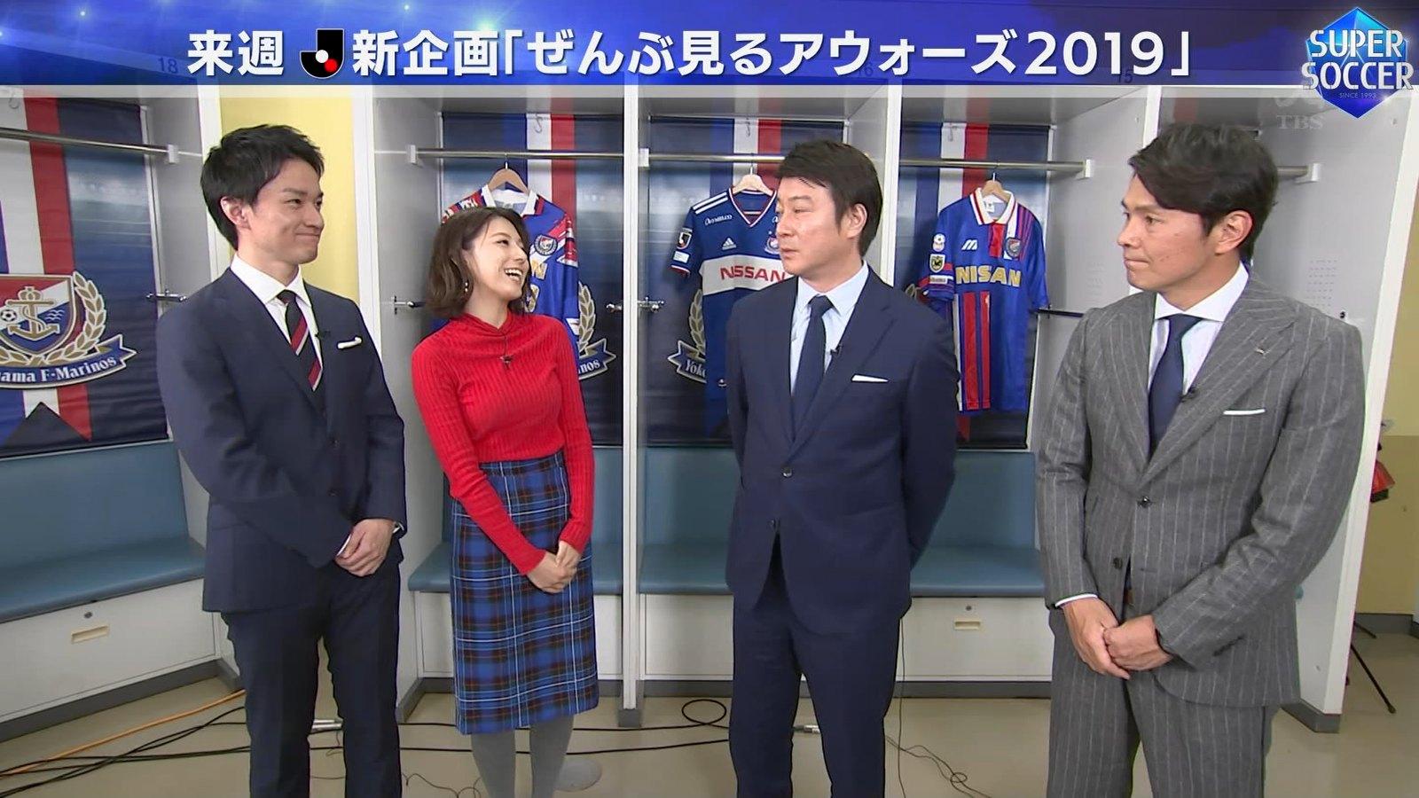 2019年12月8日にTBSで放送された「スーパーサッカー」に出演した上村彩子さんのテレビキャプチャー画像-020
