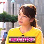 【画像】BSテレ東「スポさま」でテレビ東京女子アナ・竹崎由佳さんのおっぱい、微揺れ🧐🧐🧐🧐🧐