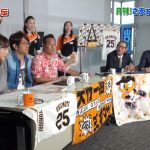 【画像・GIF】BS日テレ「月刊!さまぁ~ずスタジアム」で宮崎瑠依さんの着衣巨乳がテーブルに乗ってぷにゅ😍😍😍😍😍