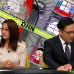 【画像】小澤陽子さんのおっぱいの膨らみに一番期待してしまうフジテレビ「全力!脱力タイムズ」😍😍😍😍😍