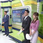 【画像】テレビ東京「追跡 LIVE! SPORTS ウォッチャー」で女性アナウンサー・鷲見玲奈さんのおっぱいの膨らみがエッッッッ😍😍😍😍😍😍