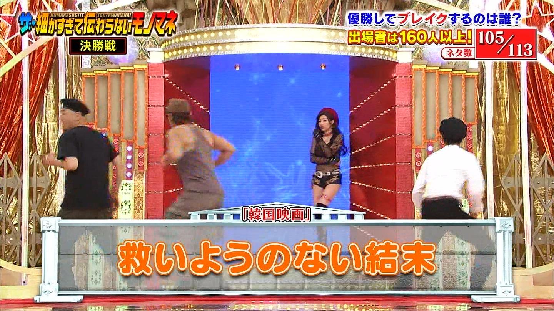 2019年12月14日に放送された「細かすぎて伝わらないモノマネ」に出演したあべみほさんのテレビキャプチャー画像-035