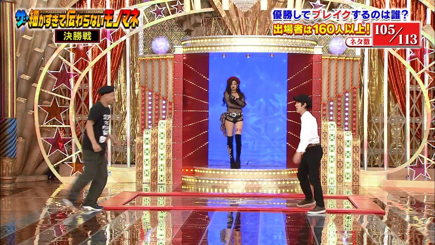 2019年12月14日に放送された「細かすぎて伝わらないモノマネ」に出演したあべみほさんのテレビキャプチャー画像-060