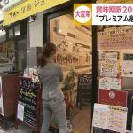 【画像・GIF】フジテレビ「Live News it!」で女子アナ・海老原優香さんのバナナ食レポとお尻がエチエチ😍🍌😍🍌😍🍌😍🍌😍🍌