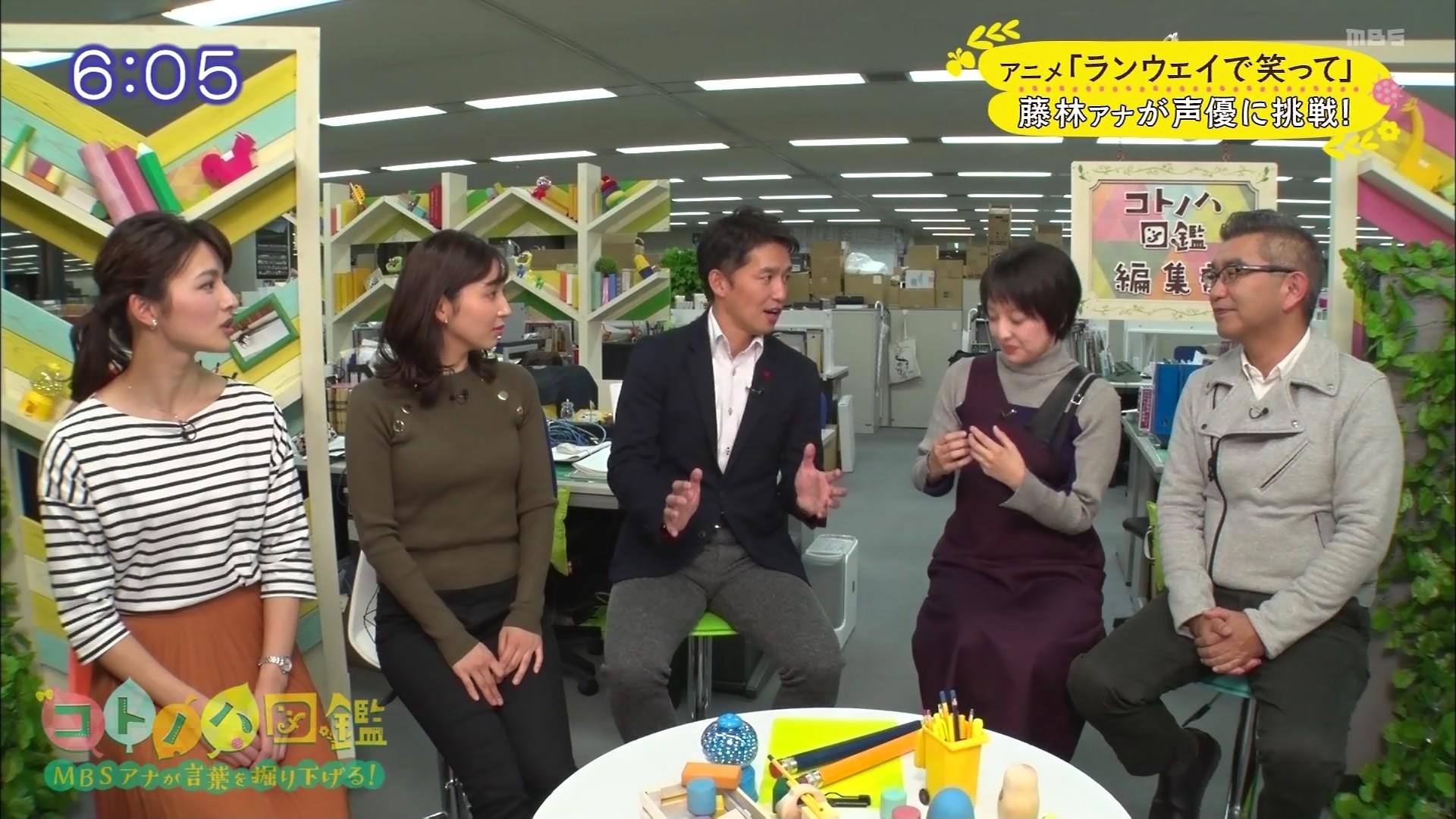 2019年12月15日に放送された「コトノハ図鑑」に出演した野嶋紗己子さんのテレビキャプチャー画像-017
