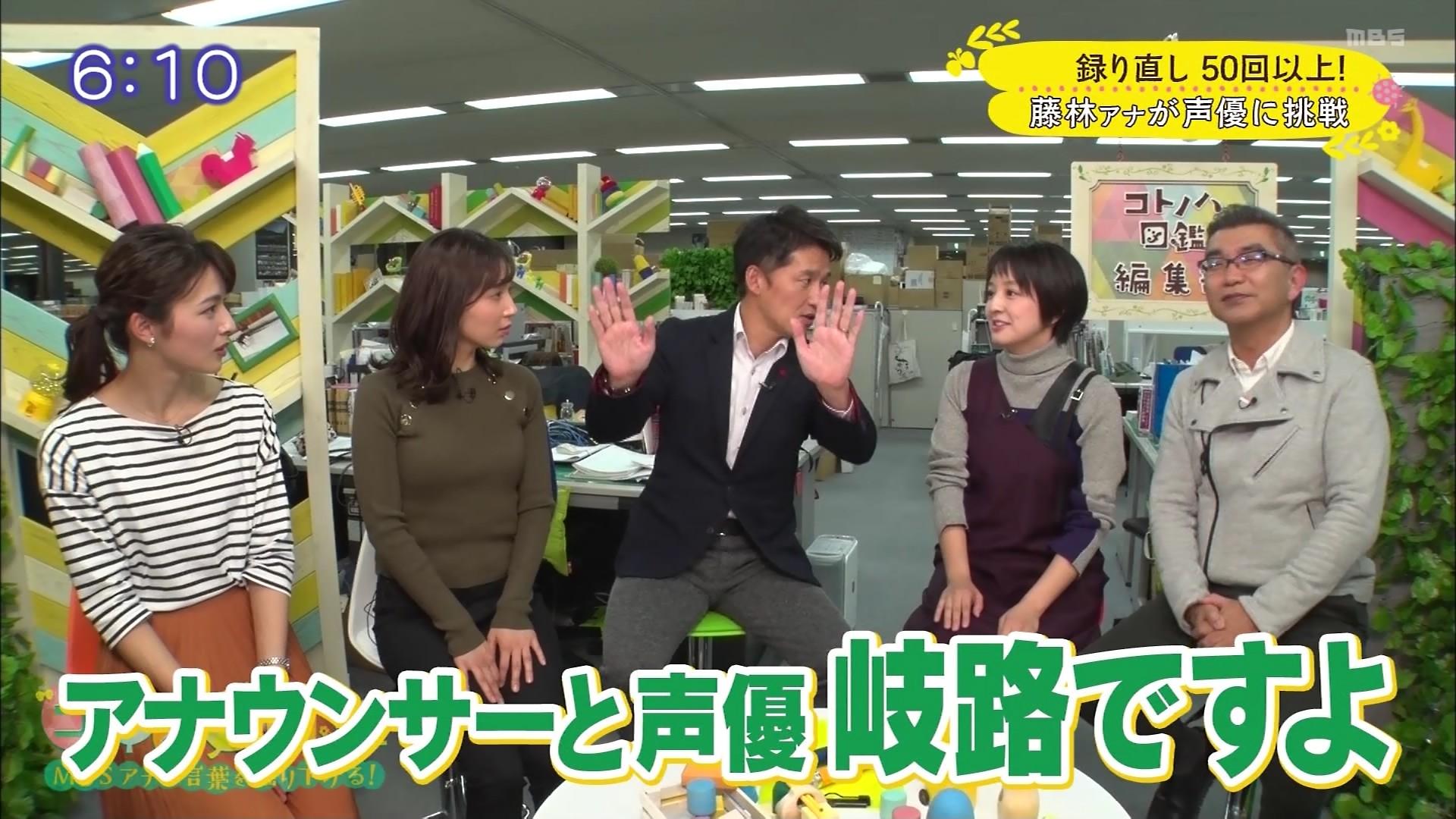 2019年12月15日に放送された「コトノハ図鑑」に出演した野嶋紗己子さんのテレビキャプチャー画像-022