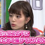 【画像・GIF】テレビ朝日女性アナウンサー・三谷紬さんの大きなおっぱい、めっちゃ揺れ動く😍😍😍😍😍