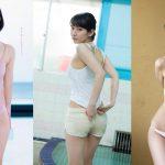 【画像・GIF】グラビアをやっていた頃の女優・吉岡里帆さんの写真が何回見てもエチエチ😍👙😍👙😍👙😍👙😍👙