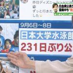 【画像】TBS「ひるおび!」で女性アナウンサー・宇内梨沙さんの下着のヒモとおっぱいの膨らみがSEXY❤️❤️❤️❤️❤️❤️❤️
