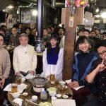 【話題】不倫報道のテレビ東京女性アナウンサー・鷲見玲奈さん、番組の画像から不自然に切り取られる😭😭😭😭😭