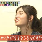 【画像・GIF】テレビ東京「モヤモヤさまぁ~ず2」の田中瞳アナウンサー、めっちゃ可愛いのに足湯デトックスで衝撃の老廃物🤣🤣🤣🤣🤣🤣🤣