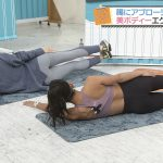 【画像】日本テレビ「バゲット」で女子アナ・後藤晴菜さんの下半身の形状がくっきりすぎてエチエチ😍😍😍😍😍😍😍