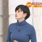 【画像】TBS「Nスタ」キャスターでタレントのホラン千秋さん、美乳感あるニットおっぱいがエッッッッッ😍😍😍😍