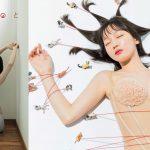 【画像】女優・吉岡里帆さんの週刊プレイボーイ掲載グラビアがなんやかんやで結構エロ∃😍😍😍😍😍😍