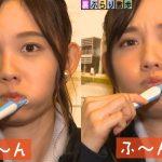 【画像】テレビ東京の「モヤさま」に出てる女子アナ・田中瞳さんがめちゃカワイイので画像ください🙇🏻♂️🙇🏻♂️🙇🏻♂️🙇🏻♂️🙇🏻♂️🙇🏻♂️