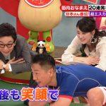 【画像・GIF】NHK「日本人のおなまえっ!×みんなで筋肉体操 筋肉のおなまえSP」で赤木野々花さんのおっぱいの膨らみの始まりが見えててエチエチ😍😍😍😍😍😍😍
