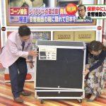【画像・GIF】TBS「ひるおび!」で女性アナウンサー・江藤愛さんのおっぱいの膨らみと谷間がチラ見えしててエッッッッッ😍😍😍😍