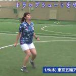 【動画】テレビ朝日女性アナウンサー・三谷紬さんの巨乳トラップと乳揺れドリブルがエッッッッッ😍⚽😍⚽😍⚽😍⚽