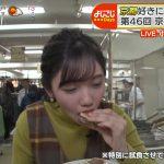 【画像・GIF】 テレビ東京女性アナウンサー・田中瞳さん、何かを食べているだけなのにめちょめちょカワ∃😍😍😍😍😍