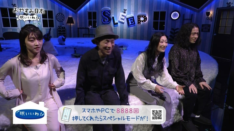 2020年1月11日に放送された「おやすみ日本 眠いいね!」に出演した赤木野々花さんのテレビキャプチャー画像-022