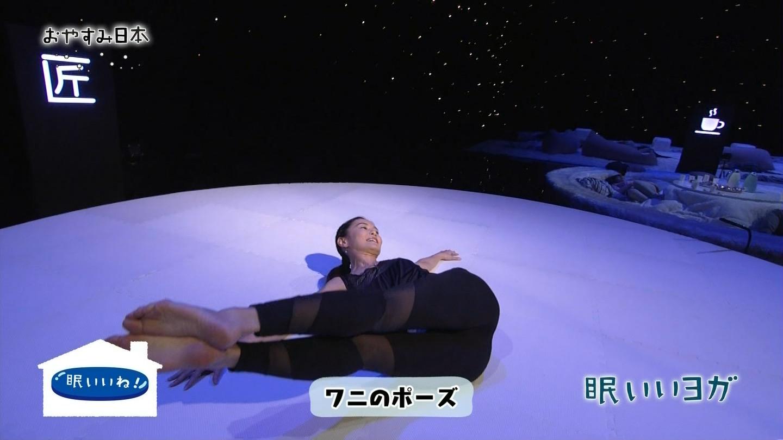 2020年1月11日に放送された「おやすみ日本 眠いいね!」に出演した赤木野々花さんのテレビキャプチャー画像-009