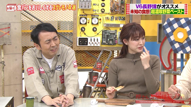 2020年1月12日に放送された「所さんお届けモノです!」に出演した新井恵理那さんのテレビキャプチャー画像-070