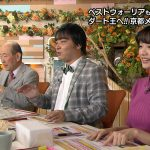 【画像・GIF】テレビ東京「ウイニング競馬」に出演した女性アナウンサー・森香澄さんの横からおっぱいがエッッッッッ😍😍😍😍😍