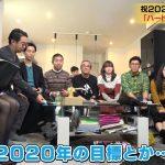 【画像】テレビ東京「家、ついて行ってイイですか?」で鷲見玲奈さんのおっぱいとパンスト脚、22歳ベロベロ美女がエッチ😍😍😍😍😍