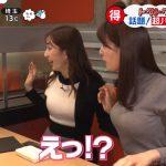 【画像】日本テレビ「ZIP!」で女子アナ・後呂有紗さんと團遥香さんの着衣おっぱいがデカ過ぎてエロ∃😍😍😍😍😍😍