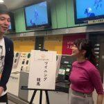 【動画・GIF】テレビ東京女性アナウンサー・森香澄さんのパンパン着衣巨乳がぷるんぷるんでエッッッッッ😍😍😍😍😍