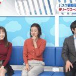 【画像】日本テレビ 「ZIP!」で團遥香さんのおっぱいの膨らみと太ももがエチエチ😍😍😍😍😍
