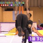 【 画像・GIF】モヤモヤさまぁ~ず2の田中瞳アナウンサー、宙吊りになってお尻がエチエチ😍🍑😍🍑😍🍑😍🍑😍🍑