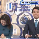 【画像】TBS「S☆1」に出演した女性アナウンサー・上村彩子さんのニットおっぱいがデカくてスゴ∃😍😍😍😍😍😍