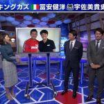 【画像】TBS「スーパーサッカー」で女性アナウンサー・上村彩子さんの膨らみの形状が生々しいエチエチニットおっぱい😍⚽😍⚽😍⚽😍⚽😍⚽😍⚽