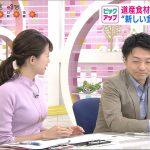 【画像】札幌テレビ女性アナウンサー・大家彩香さんのめちゃめちゃキレイなおっぱいの膨らみがエロ∃😍😍😍😍😍😍😍
