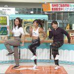 【画像】日本テレビ「バゲット」で女子アナ・後藤晴菜さんのおっぱいがエチエチ😍😍😍😍😍