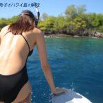 【画像】日本テレビ「アナザースカイII」ハワイではしゃぐモデル・矢野未希子さんがタンクトップや水着でめちゃセクシー😍😍😍😍😍