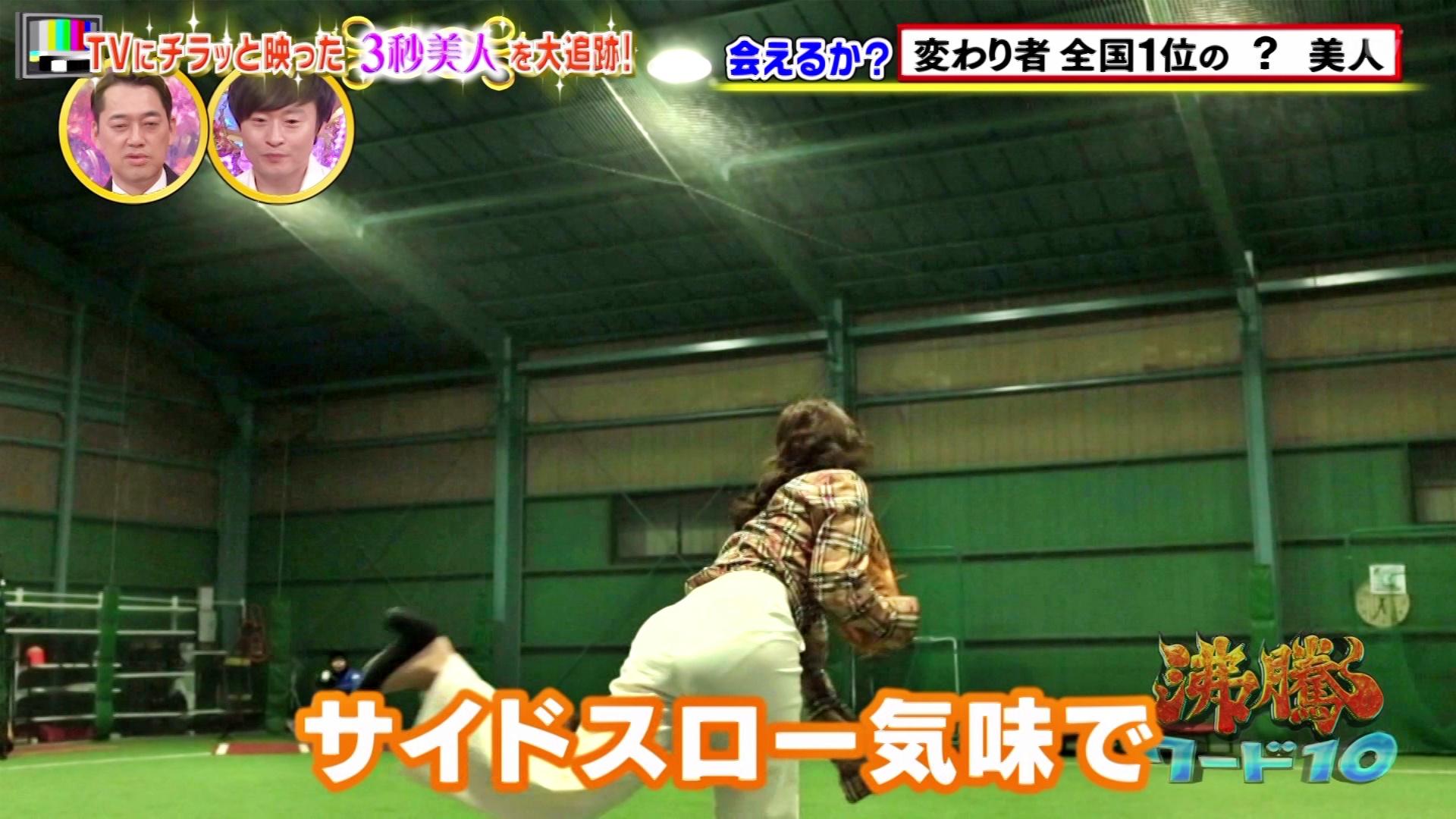 2020年1月24日に放送された「沸騰ワード10」に出演した笹川萌さんのテレビキャプチャー画像-073