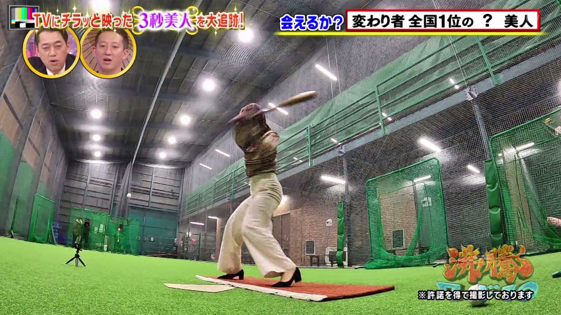 2020年1月24日に放送された「沸騰ワード10」に出演した笹川萌さんのテレビキャプチャー画像-017