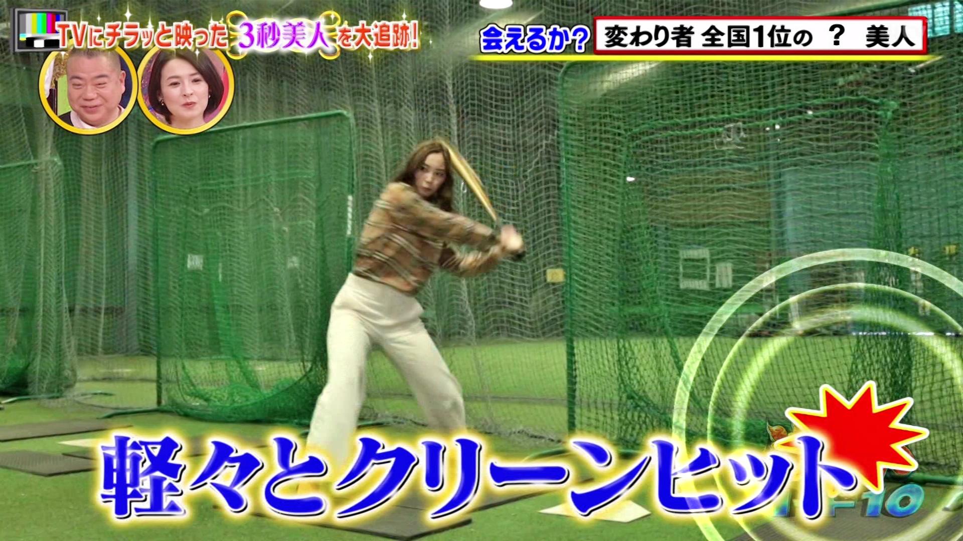 2020年1月24日に放送された「沸騰ワード10」に出演した笹川萌さんのテレビキャプチャー画像-043