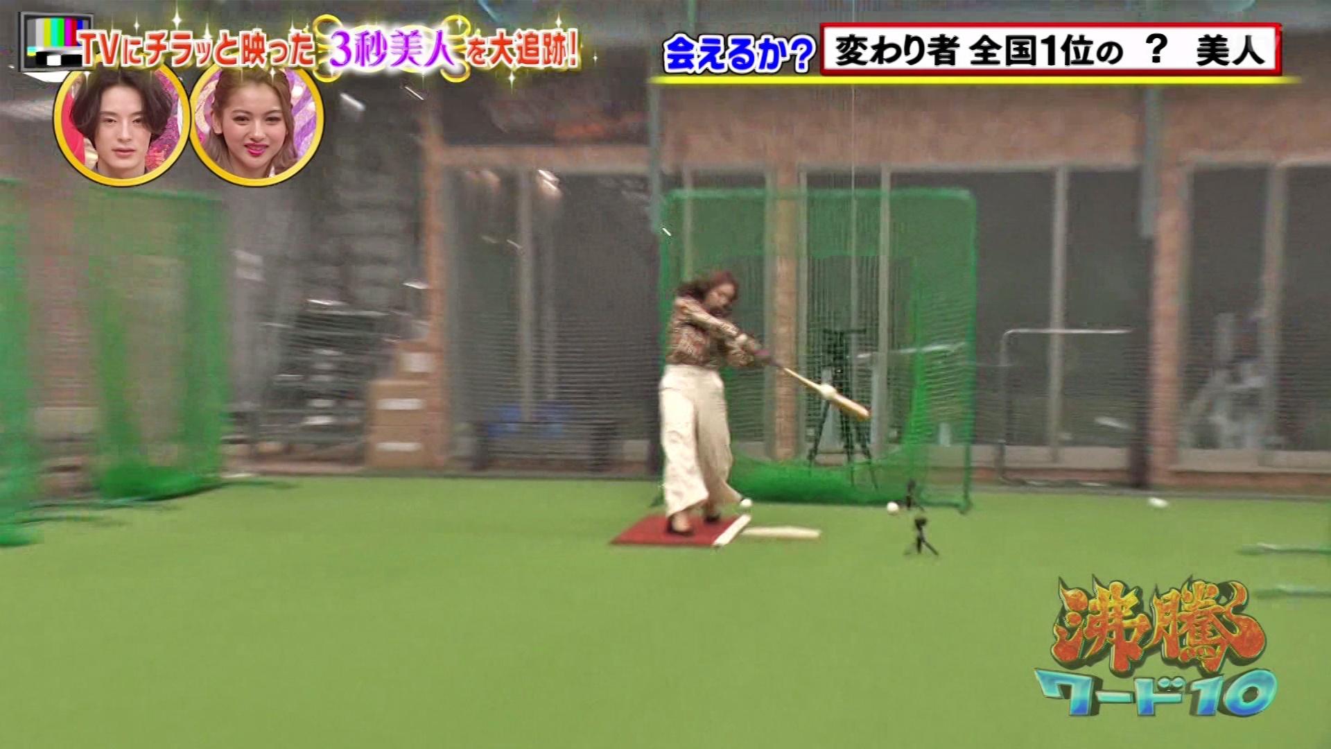 2020年1月24日に放送された「沸騰ワード10」に出演した笹川萌さんのテレビキャプチャー画像-030