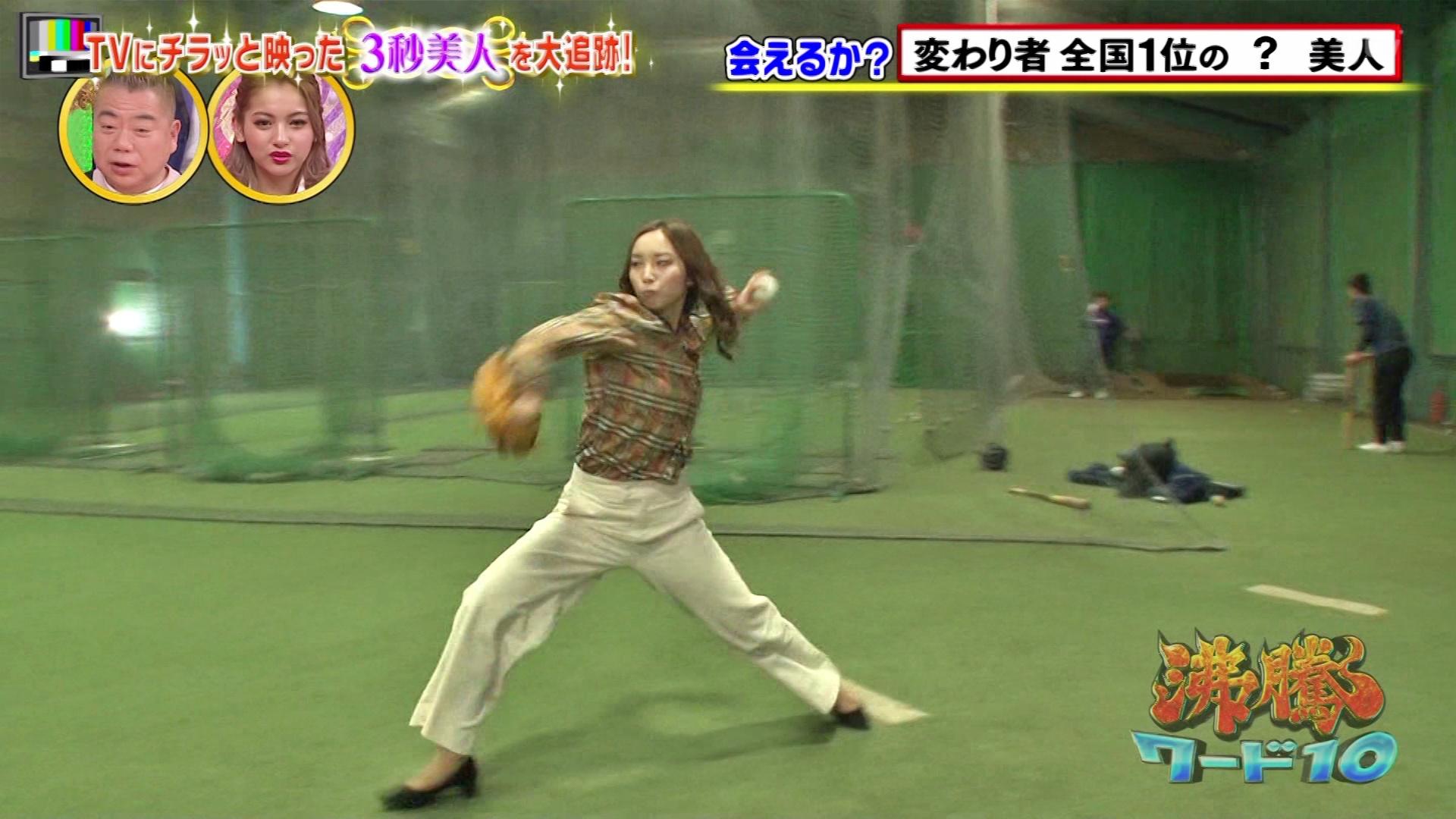 2020年1月24日に放送された「沸騰ワード10」に出演した笹川萌さんのテレビキャプチャー画像-064