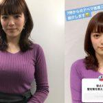 【GIF】テレビ朝日女性アナウンサー・三谷紬さんが「Abema的ニュースショー」でおっぱいの谷間を見せててエッッッッッ😍😍😍😍😍