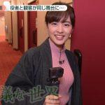 【画像】日本テレビ「news zero」で女性アナウンサー・河出奈都美さんの羽織のなかで存在感をみせるニットおっぱい😍😍😍😍😍😍