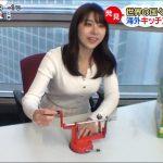 【画像】日本テレビ「ZIP!」の森山るりさん、スタジオでもロケでもエチエチニットおっぱい😍😍😍😍😍😍