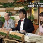 【画像・GIF】テレビ東京女性アナウンサー・森香澄さんのエチエチ着衣おっぱいがゆっさゆさするウイニング競馬😍🐎😍🐎😍🐎😍🐎😍🐎