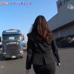 【画像】テレビ東京「知られざるガリバー」で女子大生レポーター・高木晴菜さんのパンツスーツお尻😍😍😍😍😍
