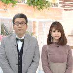 【画像・GIF】フジテレビ「めざましテレビ」で 女子アナ・鈴木唯さんの衣装にのっかり気味になるエチエチニットおっぱい😍😍😍😍😍
