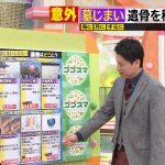 【画像】日本一YCアングルがセクシーな女性アナウンサー・中西悠理さんの「ゴゴスマ」😍😍😍😍😍